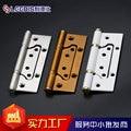 Modern Simple Stainless Steel Son Mother Chinese 4-inch Wooden Door Indoor Door Bearing Hinge Thickening Folding