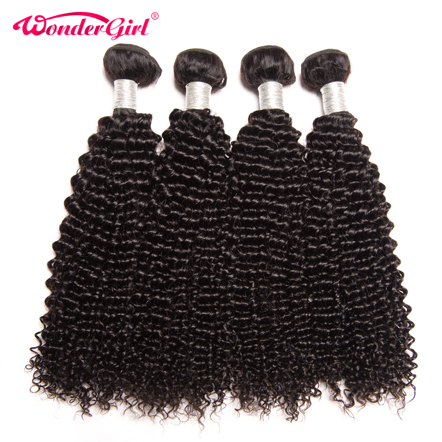 Brazilian Afro Kinky Curly Hair 4 Bundles Deals Remy Hair Bundles 100% Human Hair Extension 1B/Natural Color Wonder girl