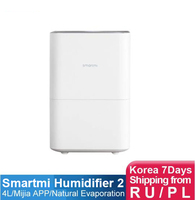SMARTMI Evaporative Humidifier 2 for home Air dampener Aroma diffuser essential oil mist maker mijia APP Control for xiaomi