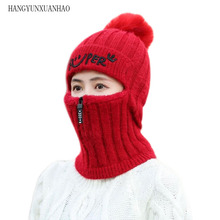 New Thick Warm Knitted Hat Winter Women Embriodery Smile Face Beanie Earmuffs Zipper Decoration Gorro Fur Pom Poms