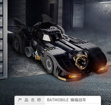 Technic The Ultimate Batmobile Compatible Legoed Car Set Bulding Blocks Decool 7144 MOC-15506 DC Super Heroes Bricks Toys(China)