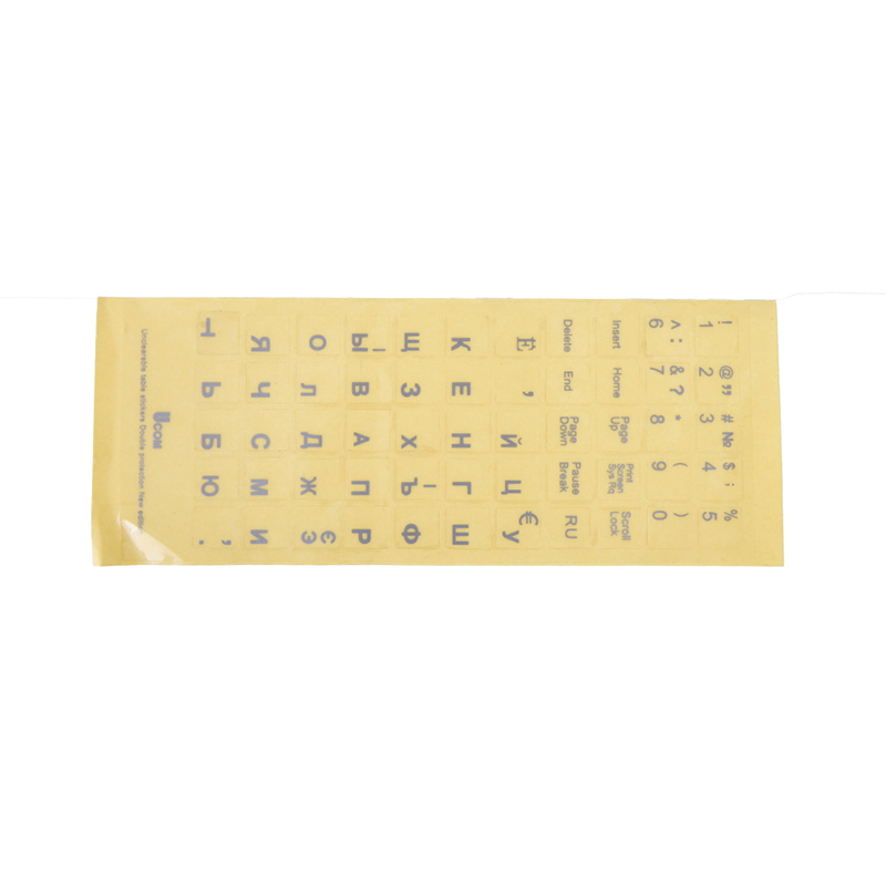 Russian Transparent Keyboard Stickers Letters for Laptop Notebook Computer PC-4
