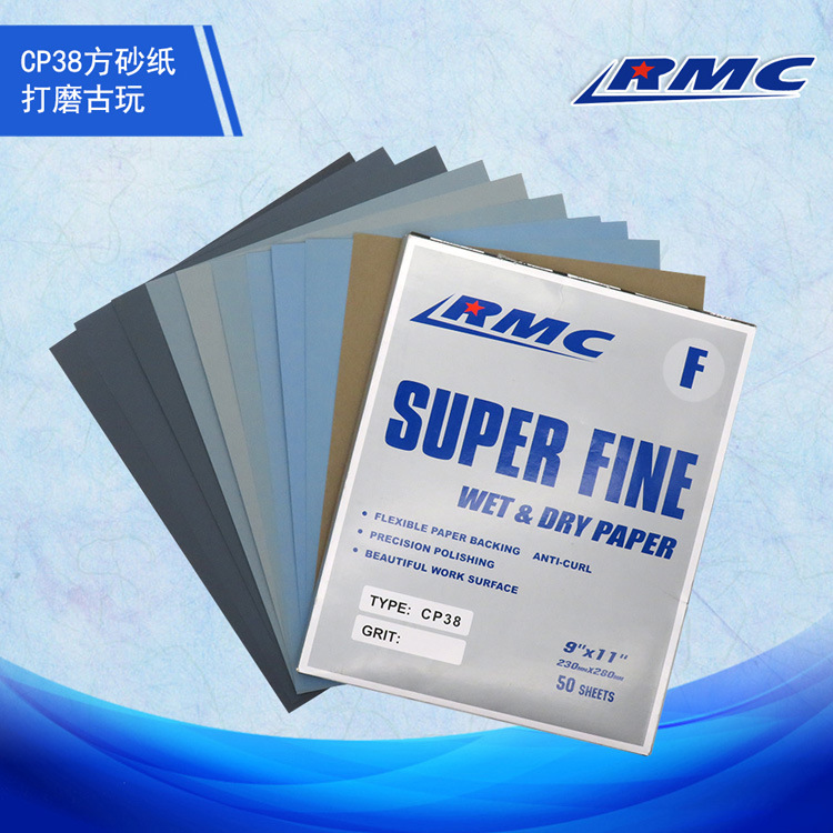 Riken RMC Card CP38 Latex Sandpaper Sand Wet Grinding Wet And Dry Dual Purpose Antique Metal Polishing 400-5000 No.