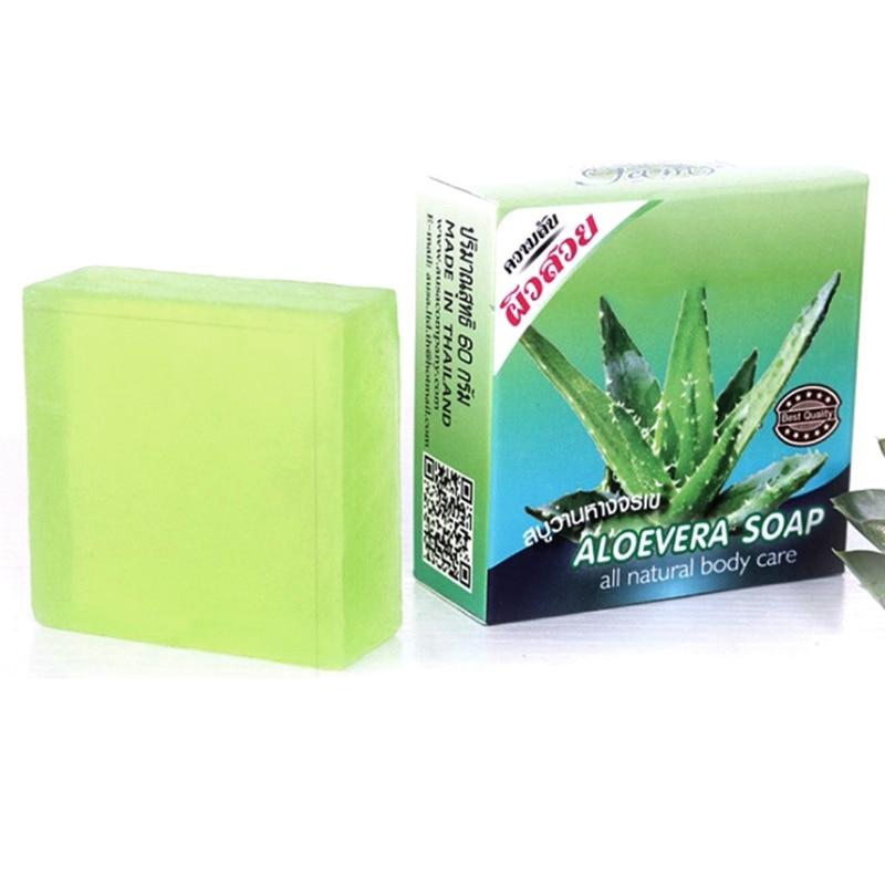 60g Aloe Vera Gel Handmade Soap Oil-control Anti-acne Oil-control Sulfur Soap Handmade Soap Face Deep Clean Yu
