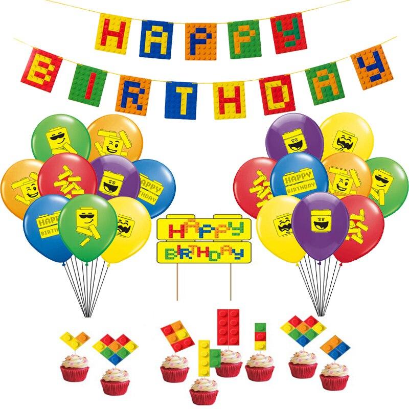 Новинка; 1 комплект детский Legoings строительные блоки воздушных шаров из латекса, кирпич основная модель баннер на день рождения торт фигурки ...