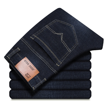 2019 Large Size 40 42 44 Mens Jeans Classic Business Casual Trousers Stretch High Waist Loose Straight Denim Pants Black Blue