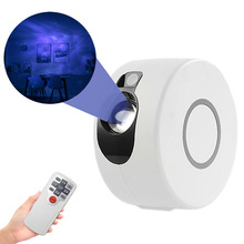 Novelty Galaxy Projector Star Starry Sky Night Light Rotating Nebula LED Night Lamp With Remote Control Kids Christmas Gift
