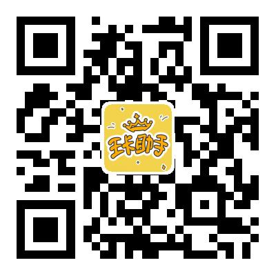 免费办理腾讯大王卡流量不花钱_玩赚领域www.playzuan.com