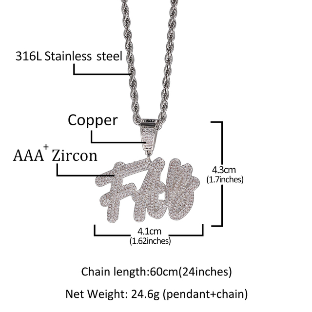 PLA plastic Bling and aluminium Plated chain Script font Custom Text Bling /& Chain