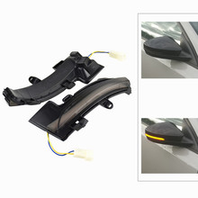 For Skoda Octavia Mk3 A7 5E 2013 2014 2015 2016 2017 20182019 Rearview Mirror Blinker Indicator LED Dynamic Turn Signal Light