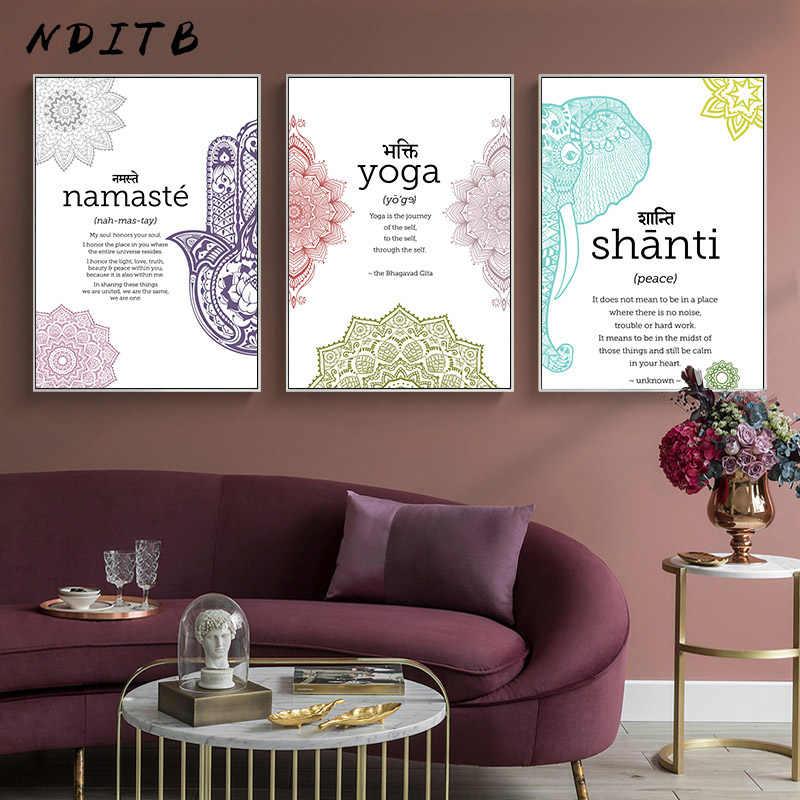 Yoga poster set yoga meditation print Hamsa art Lotus flower Om poster Buddha print Yoga studio decor namaste home design Zen yoga gift S25