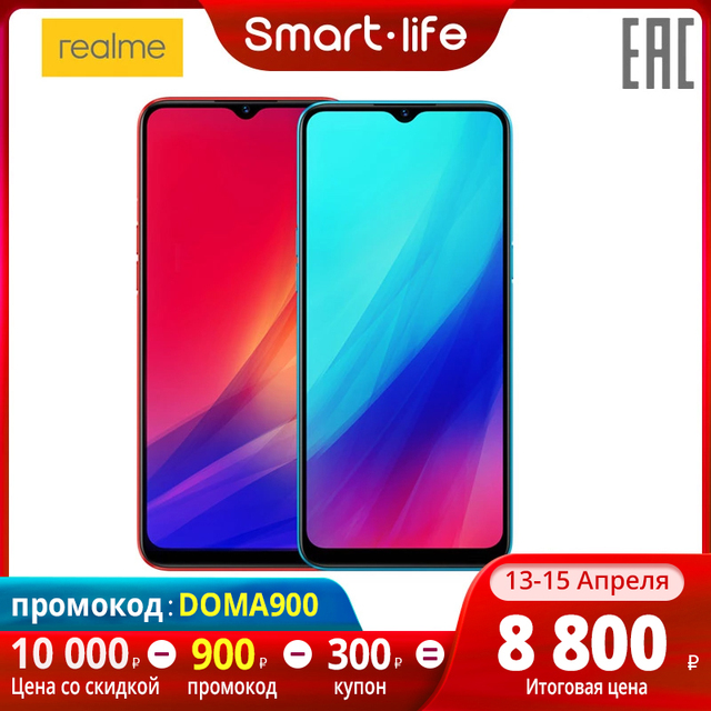 $ US $131.02 Smartphone realme C3 64 GB NFC, eight-core processor, official Russian warranty. -800r on the promotional code: doma900.