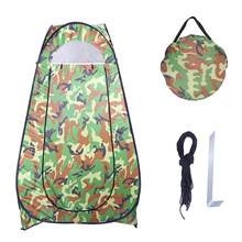 Professional Portable Privacy Camping Tent Camouflage Anti UV Shower Outdoor Dressing Tent Photography Tent Camping Beach(China)
