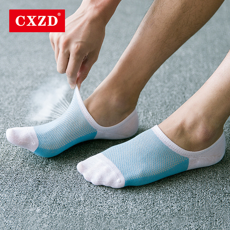 CXZD Summer Socks Men Slippers Bamboo Fibre Non-slip Silicone Invisible Boat Socks Male Low Cut Ankle Socks