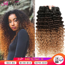 Deep Wave Bundles Mongolian Hair 3 4 Bundles Ombre Deep Curly Bundles T1B 4 27 Honey Blonde Human Hair Weave Curly Hair Weaving
