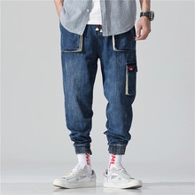 Japanese streetwear fall oversize loose casual blue jeans hiphop highstreet biker jeans men nine minutes of denim trousers pants light wash tapered fit nine minutes of jeans