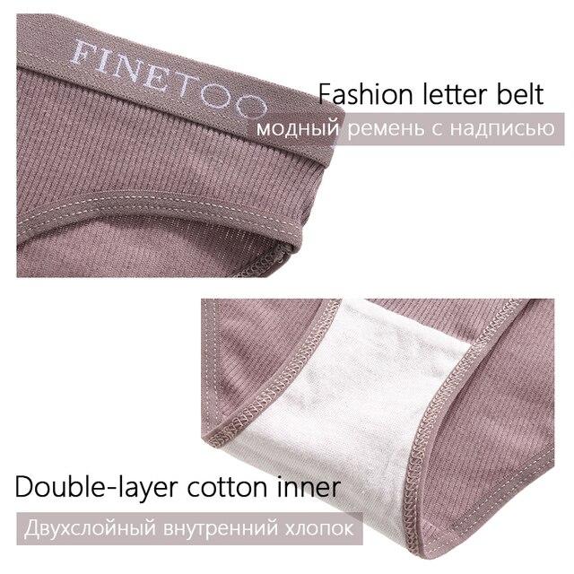 Set of 3 Pairs of Everyday Cotton Bikini Panties 4