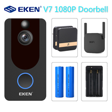 V7 akıllı IP 1080P Video interkom WIFI görüntülü kapı telefonu zili kapı zili kamera Apartments için IR Alarm kablosuz güvenlik kamera
