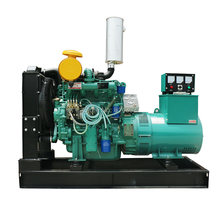Китайский дизельный генератор 50 кВт/625 кВА с генератором щетки