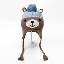 Зимняя шапка ушанка детская вязаная для мальчиков и девочек
