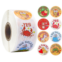 500 cartoon cute animals 8 types of inspirational sticker labels, encourage students to gift round stickers, stationery