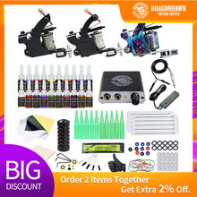 цены на Beginner Complete Tattoo Kit 2 Machines Gun Black Ink Set Power Supply Grips Body Art Tools Set Permanent Makeup Tattoo set  в интернет-магазинах