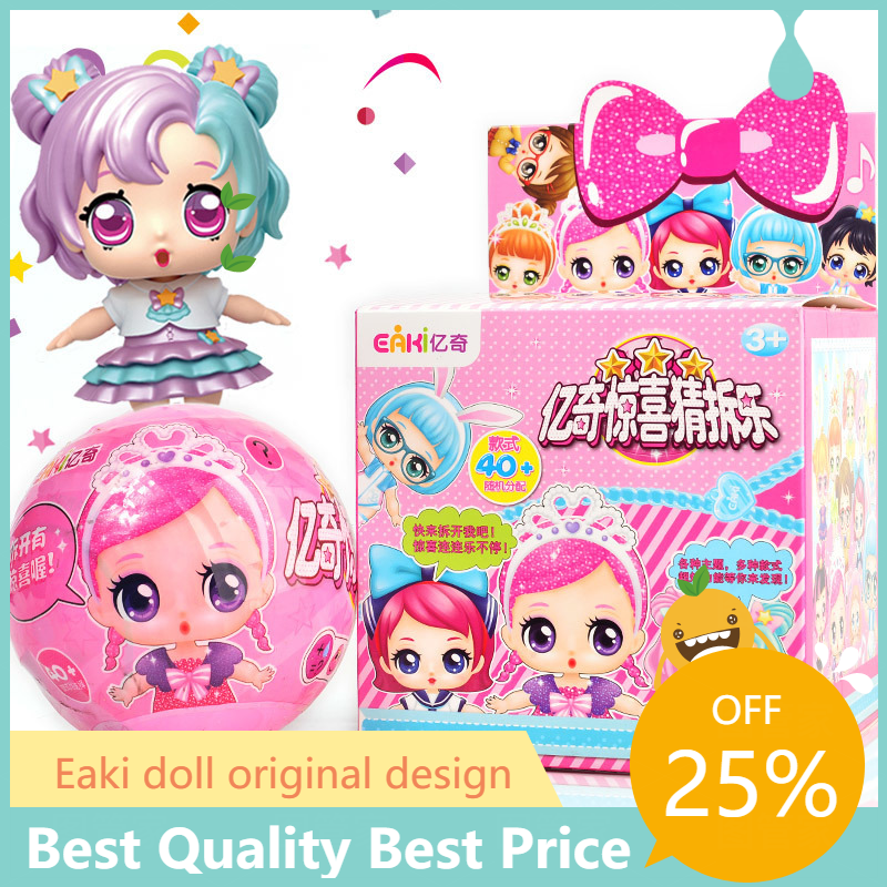 Originals Eaki DIY Kids Toy Lols Doll With Original Box BJD Baby Puzzle Toys For Children Birthday Gifts Lols Dolls Ball