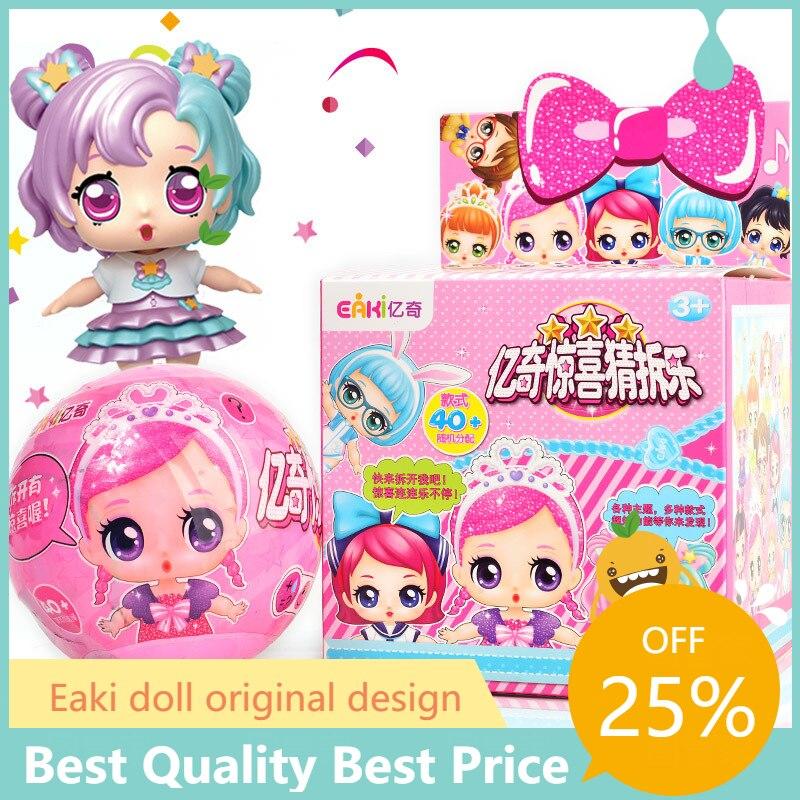 Eaki bricolage Original enfants jouet lol poupées avec boîte originale BJD boule poupées bébé Puzzle jouets pour enfants cadeaux d'anniversaire