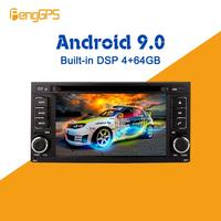 Android 9.0 4+64GB px5 Built in DSP Car DVD Player multimedia Radio For Subaru Forester Impreza 2008 2013 GPS Navigation Radio