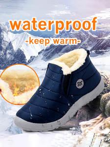 Зимние сапоги MCCKLE, женская обувь, теплые ботильоны с плюшевым мехом, зимняя женская повседневная обувь без шнуровки, непромокаемая сверхлег...