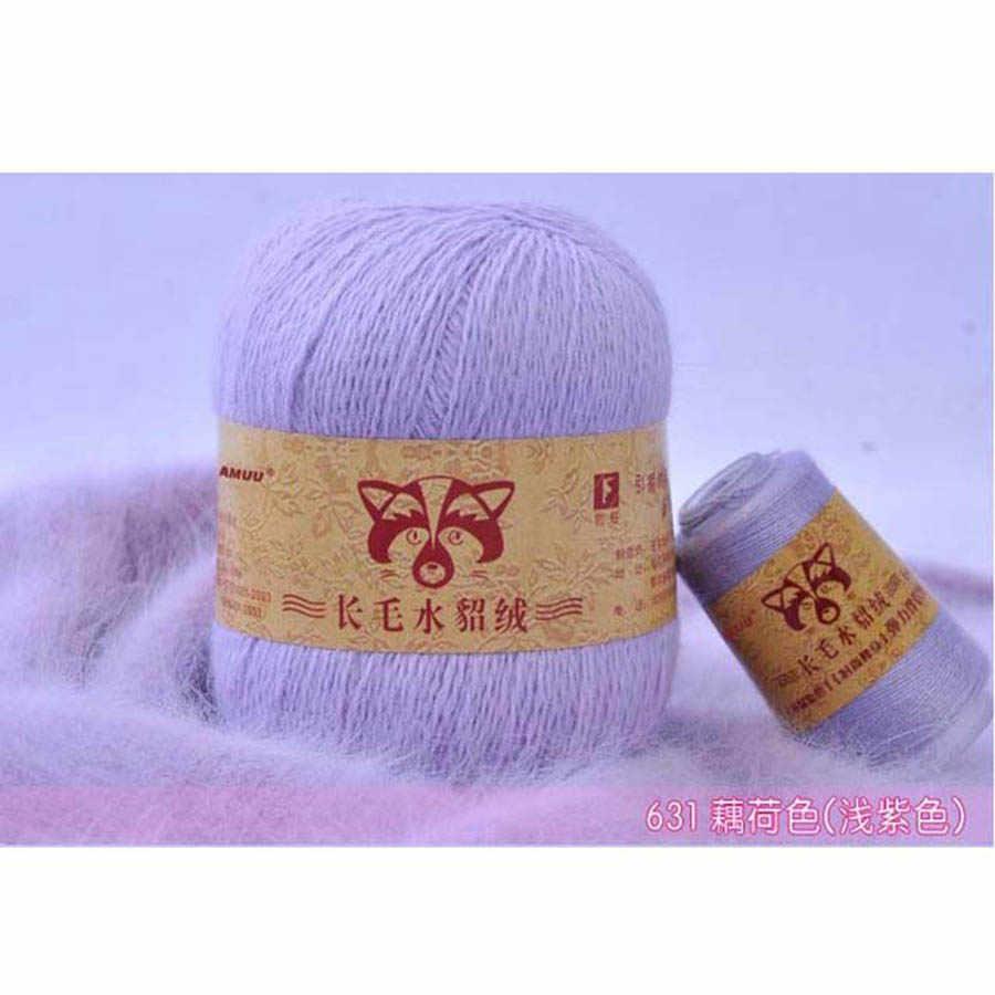 50 + 20g/set Cor Sólida Mão-de Tricô Fios de Cabelo Vison de Pelúcia de Boa Qualidade Fio De Crochê Para cardigan Cachecol Chapéu Adequado para a Mulher