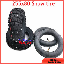 10x3 Inch Electric Scooter Off Road Snow Tire Ice Tyre Inner Tube for Electric Scooter Speedual Grace 10 Zero 10X 10*3.0 255x80