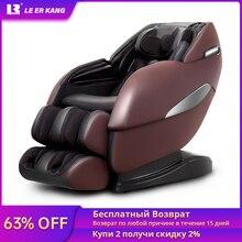 Hot !!! LEK988X professional full body massage chair automatic recline kneading massage sofa sale ze