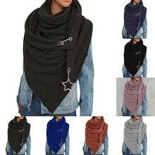 ファッション女性scarve soildボタンソフトラップカジュアル暖かいスカーフショールファッションレジャーソフト人格