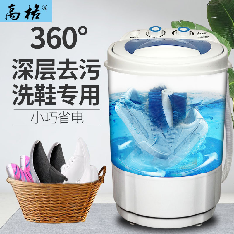 HOT Home Shoes Washer Portable Shoes Cleaner Machine  Portable Washing Machine Wash 2--4 Pairs Shoes Each Time Mini Washer