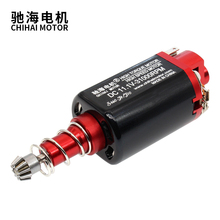 chihai motor CHR-S460-J9 long shaft High Speed High Torque dc