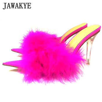 Puffy Feather Party Shoes Summer Transparent High Heel Slippers Open Pointy Toe Formal Plus Size Shoes Hot Pink Women's Mules