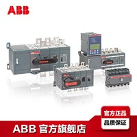 ABB Dual Power Conversion Switch Attachment OHB80J6E011; 83600780