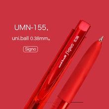 1 pc uni gel caneta uni-ball signo rt1 umn155 0.38/0.5mm 10 cores super-suave escrita borracha aperto & clique retrátil