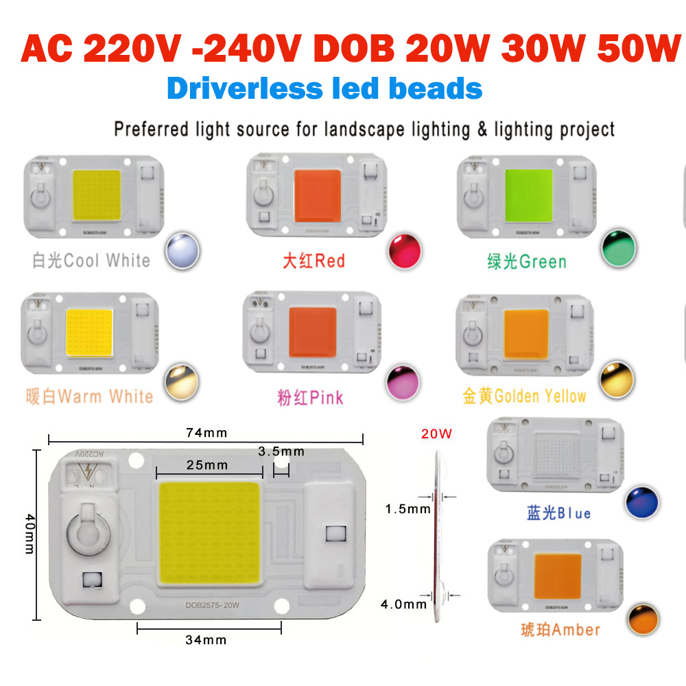 HANGYUE AC220V LED Driverless DOB 20W 30W 50W DIY Module Chipsi Smart IC Driverless Fit For DIY Flood Light LED Spotlight