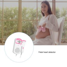 Doppler Fetal Heart Rate Monitor Lcd Display No Radiation Pregancy Baby & Fetal Sound Heart Rate Detector 1 Set doppler fetal heart rate monitor home pregnancy baby fetal sound heart rate detector lcd display no radiation pregnant monitor