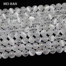 Meihan Natural  6mm 8mm White Calcite Selenite round beads for making jewelry diy bracelet necklace