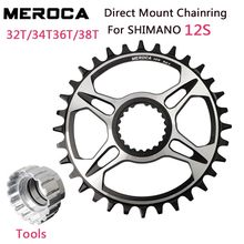MEROCA 12S sprocket 32T/34T/36T/38T 7075AL GXP directly install the crankshaft, FC-M9100 FC-M8100 FC-M7100, SM-CRM95,Tool parts