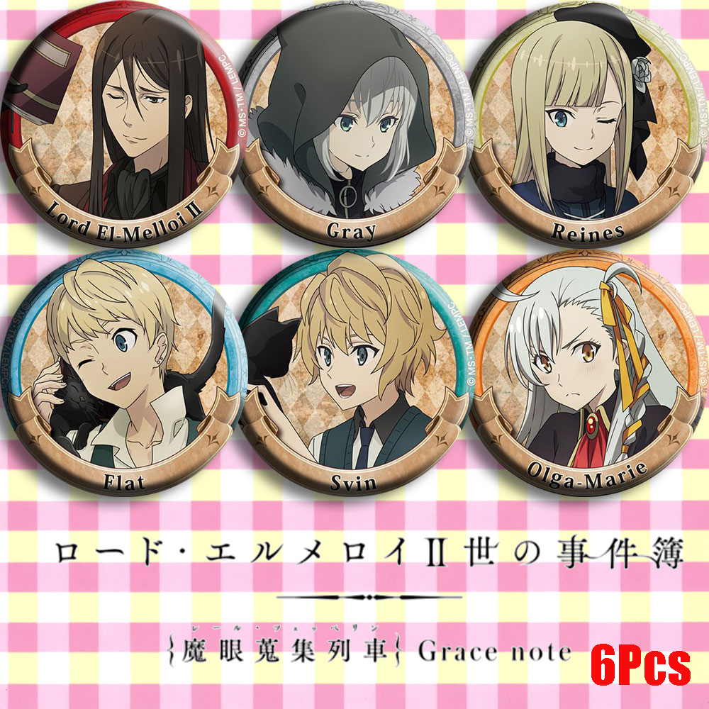 Anime Lord El-Melloi II Case Files Lord·El-MelloiⅡ Gray Cosplay Badge Collect Bags Badge Button Brooch Pin Bedge Gifts
