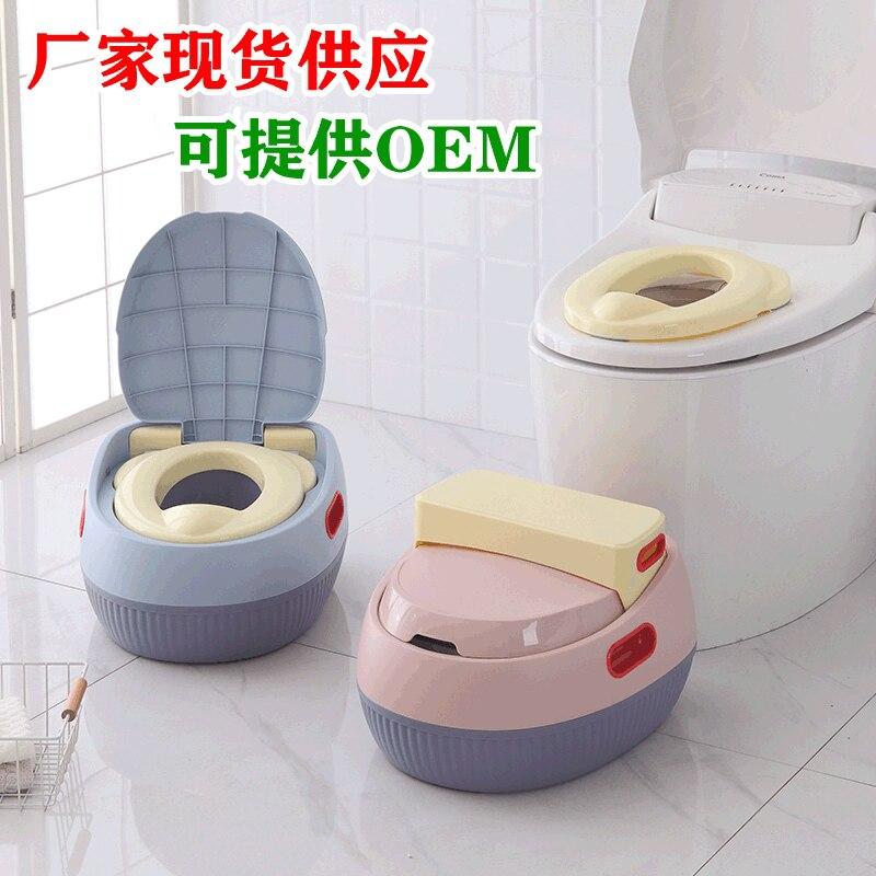 New Style Toilet For Kids Women's Infant Kids Multi-functional Ladder Toilet Baby Small Chamber Pot Potty