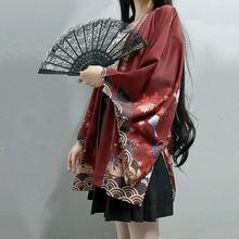 Кимоно женское традиционное в японском стиле тонкий кардиган