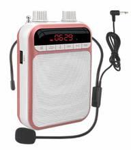 مع مرددا بلوتوث ميكروفون مكبر صوت مكبر للصوت الداعم مكبر الصوت المتكلم لتعليم دليل جولة ترويج المبيعات