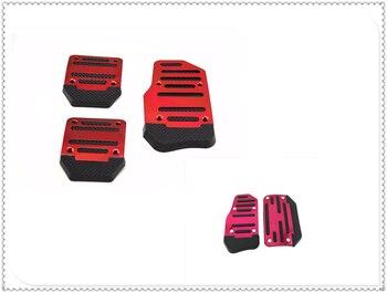 Accesorios para el coche, juego de pedal antideslizante de transmisión manual de aleación de aluminio para Volkswagen vw Touran 1,4 Fox 1,2 Touareg2 GolfA5 GT