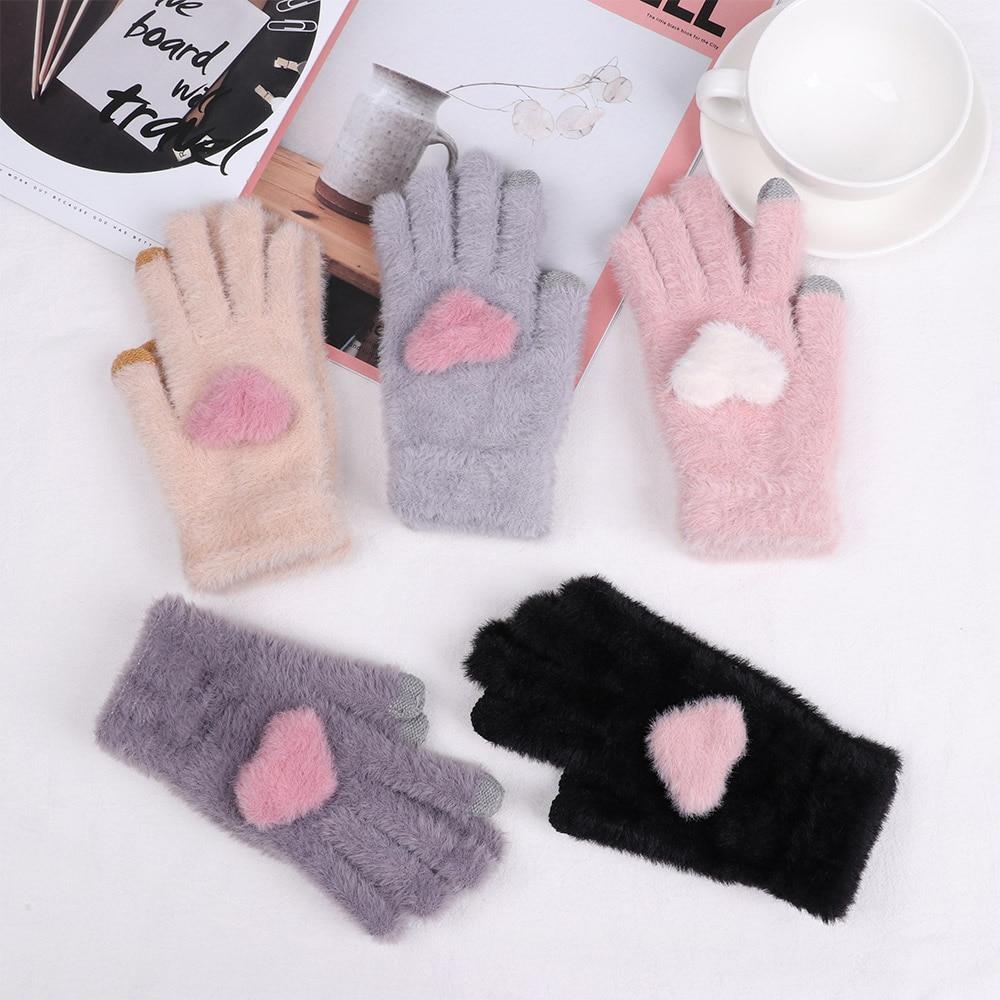 Ladies Stretchy Gloves Fluffy Pom Pom Comfy Winter Warm 2 Colours One Size