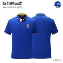 Camiseta deportiva para hombre, camisa transpirable de secado rápido para verano, 2021